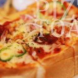 ピザ風のトースト